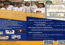 ปิดรับสมัครนักศึกษา ปีการศึกษา 2564 วท.บ. วิทยาศาสตร์ชีวภาพ สาขาวิชาวิทยาศาสตร์ชีวภาพ คณะวิทยาศาสตร์และเทคโนโลยี